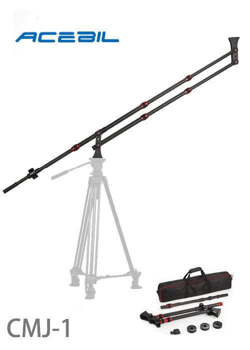 Acebil Camera Support Equipment - CMJ-1