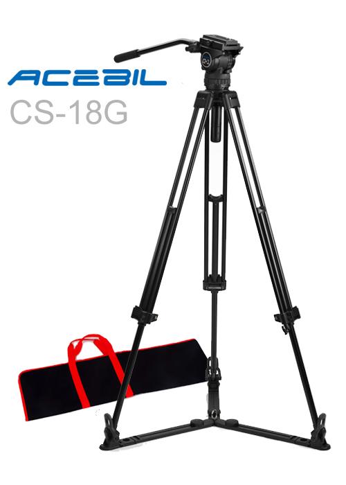 Cs 18g Cs 18g Professional Tripod System Acebil Camera