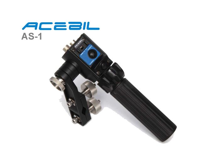 Acebil Camera Support Equipment - FR-S10