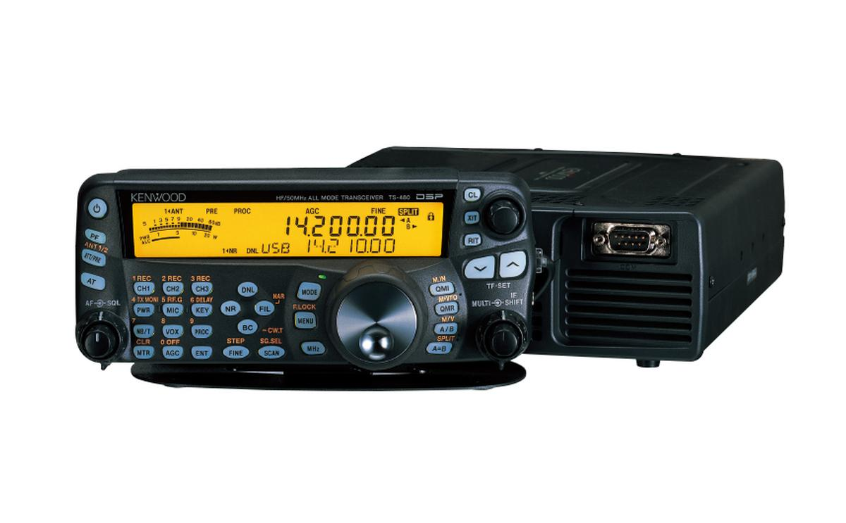 Ts 480hx Hf 50mhz Transceiver With Cw Support Kenwood