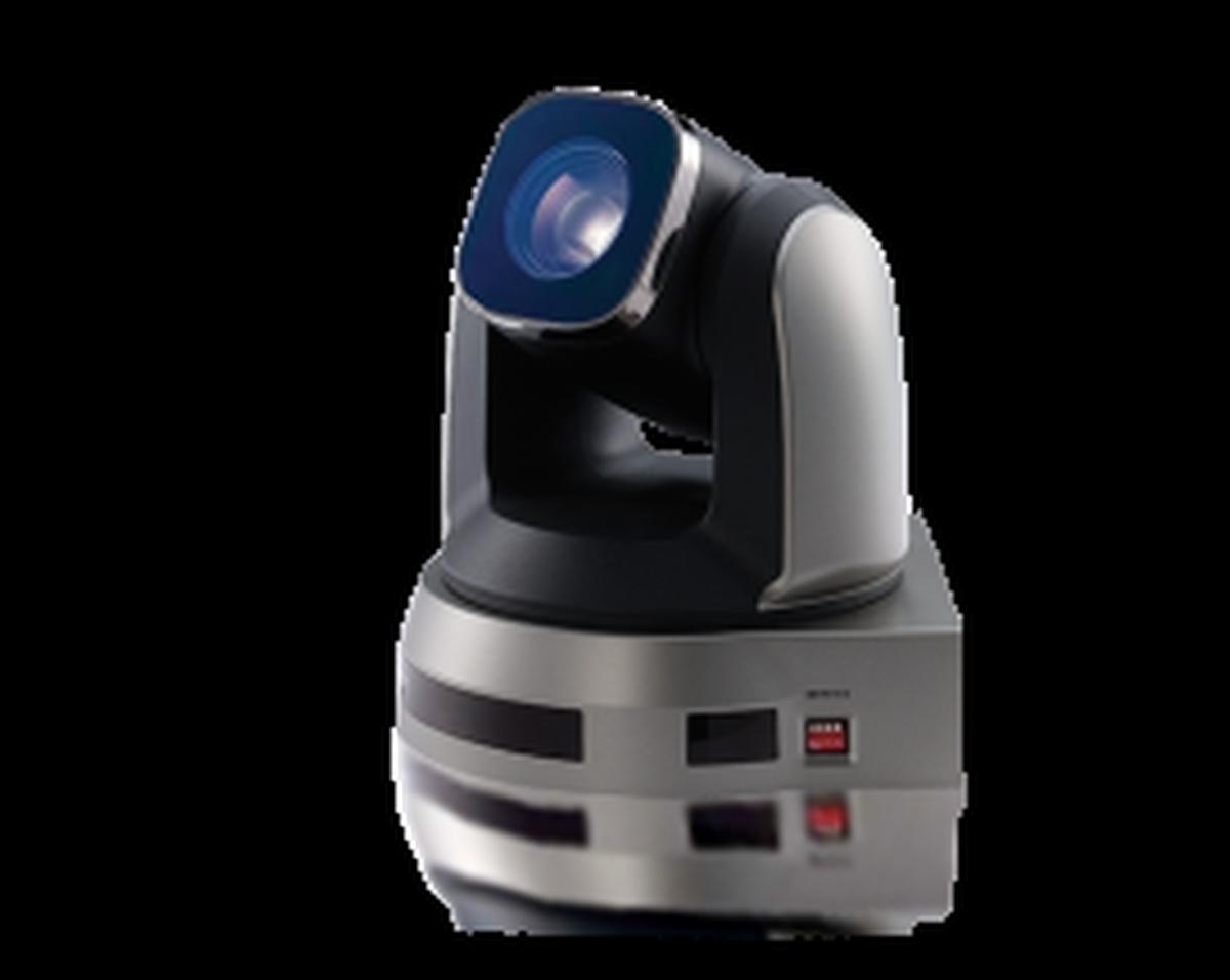 Lumens Integration, Inc. - VC-A20P PTZ Camera