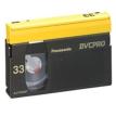 33-minute Medium DVCPRO Digital Cassette Tape