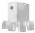 Wall Mount Speaker System Package, White
