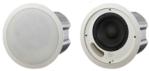 """6"""" 60W Premium Ceiling Speaker, White"""