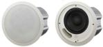 """8"""" 60W Premium Ceiling Speaker, White"""