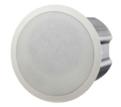 8-inch 2-way Ceiling Speaker