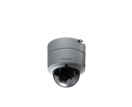 Day/Night Fixed Dome Network Camera