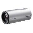 i-PRO SmartHD Network Camera