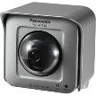 HD Outdoor Pan/Tilt Wireless Network Camera