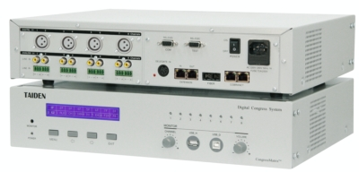 MEDIA VISION USA INTRODUCES THE ALL NEW HCS-8300MA CONFERENCE MAIN UNIT WITH CongressMatrix™ TECHNOLOGY