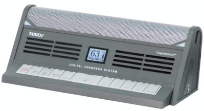 MEDIA VISION USA REVEILS THE NEW HCS-8310D DELEGATE UNIT USING MIC LINE ARRAY