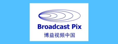 Broadcast Pix Opens Offices in China