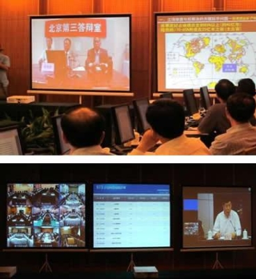 Polycom Helps China's Ministry of Science and Technology (MOST) Streamline Operations, Improve Productivity and Save in Travel Costs with the Polycom®