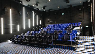 New Cinema Star multiplex selects Christie projectors