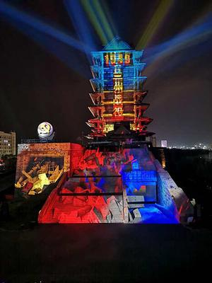 Christie projectors light up Yellow River Tower