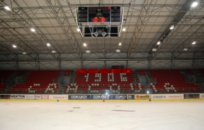 Tommex Chooses Community Loudspeaker Solution for Cracovia Rink