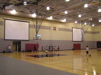 Elite Screens, Inc. Announcers – VMAX Plus3 Projection Screen