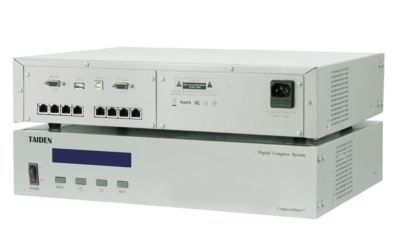 "Media Vision USA Releases the HCS-5300MX ""Room Combiner"" a Brand New Component for the TAIDEN Wireless Conference System"