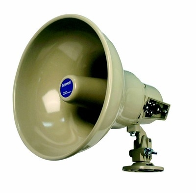 Lowell Introduces Updated LH Series Horn