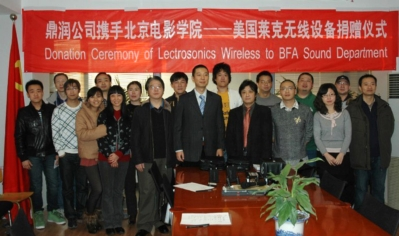 BEIJING FILM ACADEMY SOUND RECORDING DEPARTMENT GETS LECTROSONICS WIRELESS