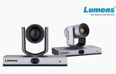 Lumens Launches New VC-TR1 Auto Tracking Camera