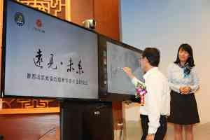 Polycom® RealPresence® Video Solutions Selected by Education Commission of Beijing Xicheng Districta