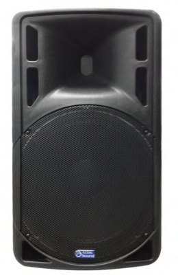 Atlas Sound New SMA and SMP Speakers