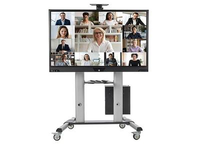 Collaborate with Customers, Colleagues, Students and Patients Remotely with an Interactive Display