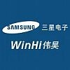 Jupiter Systems Announces Partnership Agreement with WinHi, Exclusive Dealer For Samsung Products in China