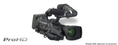 JVC Lowers Pricing on the GY-HM710U ProHD Camcorder — Announces Power Promo