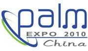 Cloud to Exhibit at Palm Expo 2010 - Beijing