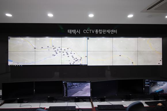 Barco UniSee and OverView video walls help to keep Taebaek City safe