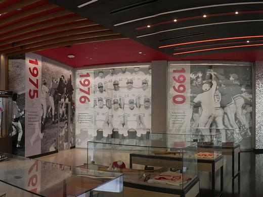 Cincinnati Reds Hall of Fame and Museum - Cincinnati, OH
