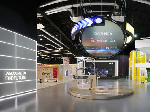 DHL Innovation Center - Chicago, IL