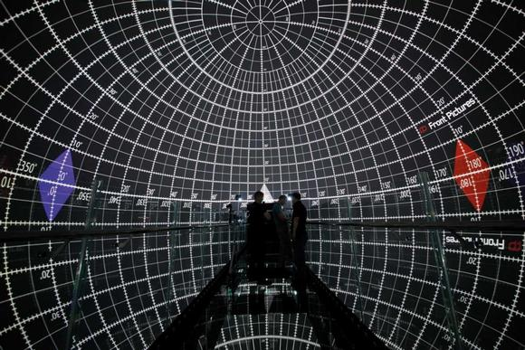 Datpath processors power stunning 360 spherical theatre in South Korea