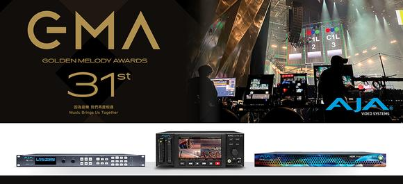 Getop Amplifies Golden Melody Awards Production with Augmented Reality Performance Powered by AJA Gear