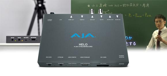 Tohdai Delivers Online College Prep Courses with AJA HELO to Help Med Students Make the Grade