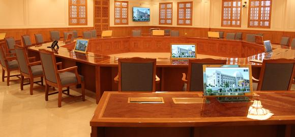 Supreme Court of Oman