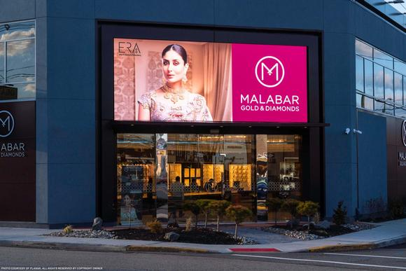 Malabar Gold and Diamonds