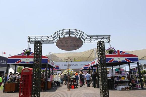 Shanghai World Longines World Championship Tour
