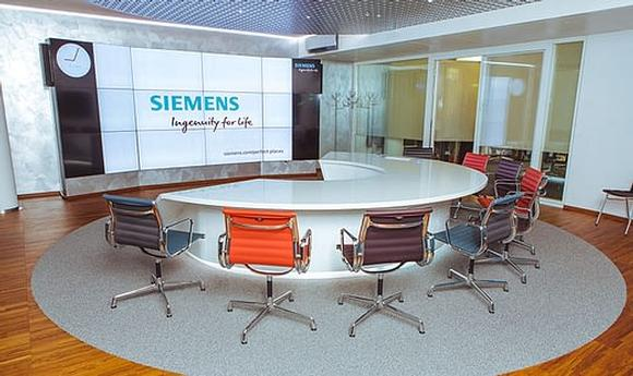 Siemens Visitor & Advanced Service Centre