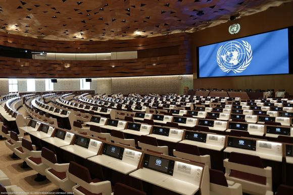 United Nations  Office at Geneva, Room XIX