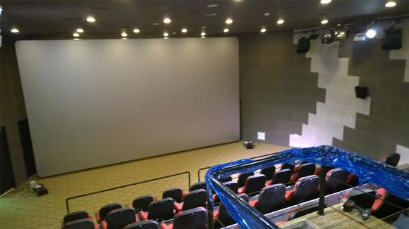 Busan Citizens Park 4D Theater