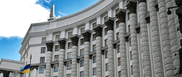 Cabinet of Ministers of Ukraine